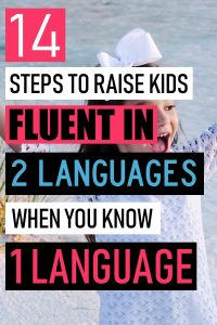 For parents that speak the second language, they just have to speak it. Lucky them. For those who don't speak a second language, it is trickier but totally do-able. Here is how I taught my child a second language. How teach your child a second language. How to raise a bilingual child. How to teach your child Spanish if you don't speak it. Teaching your kid a second language. How to learn a second language #bilingual #parenting #motherhood